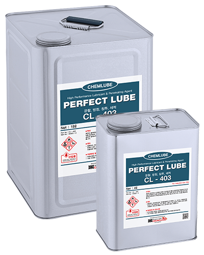PERFECT LUBE CL-403