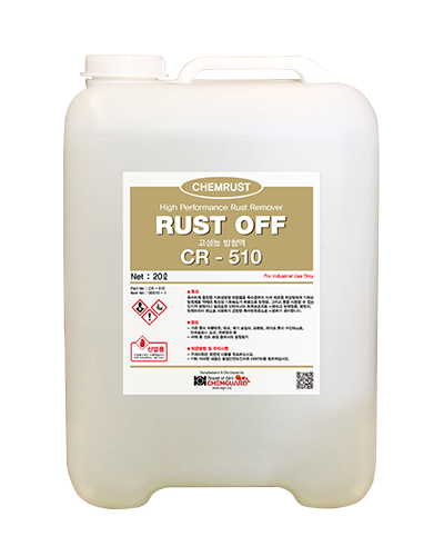 RUST OFF CR-510