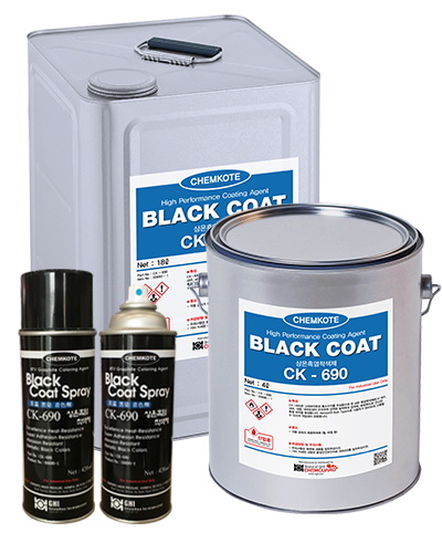 BLACK COAT SPRAY CK-690