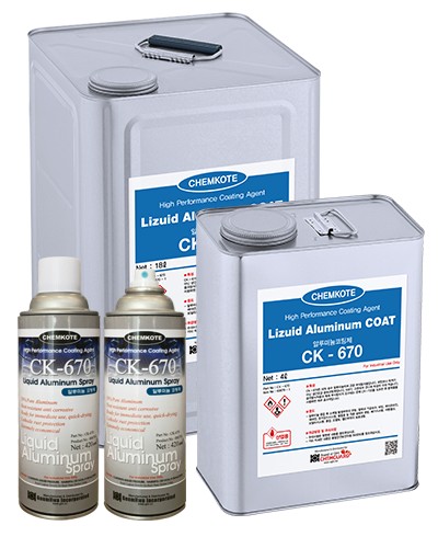 Liquid Aluminum Spray CK-670