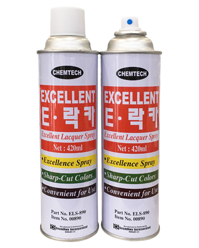 Excellent Lacquer Spray ELS-890