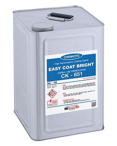 Easy Coat Bright CK-651